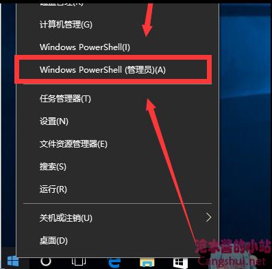 Linux搭建KMS服务器激活你的Windows