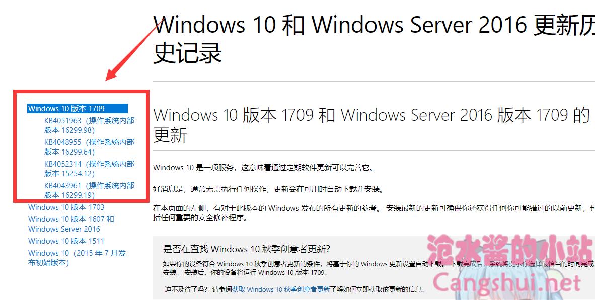 Win10收不到更新推送的解决办法(win10手动更新)