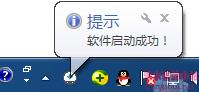 百度网盘不限速下载工具 Proxyee down