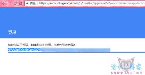 Linux挂载OneDrive和GoogleDrive