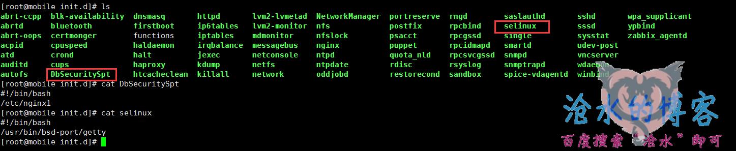 服务器中病毒怎么办 ?一次服务器被入侵后完美解决的经历