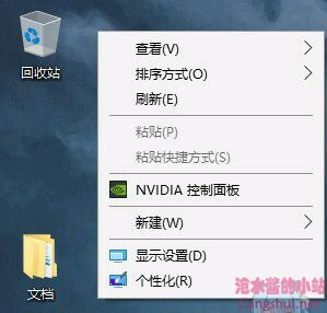 电脑优秀软件推荐