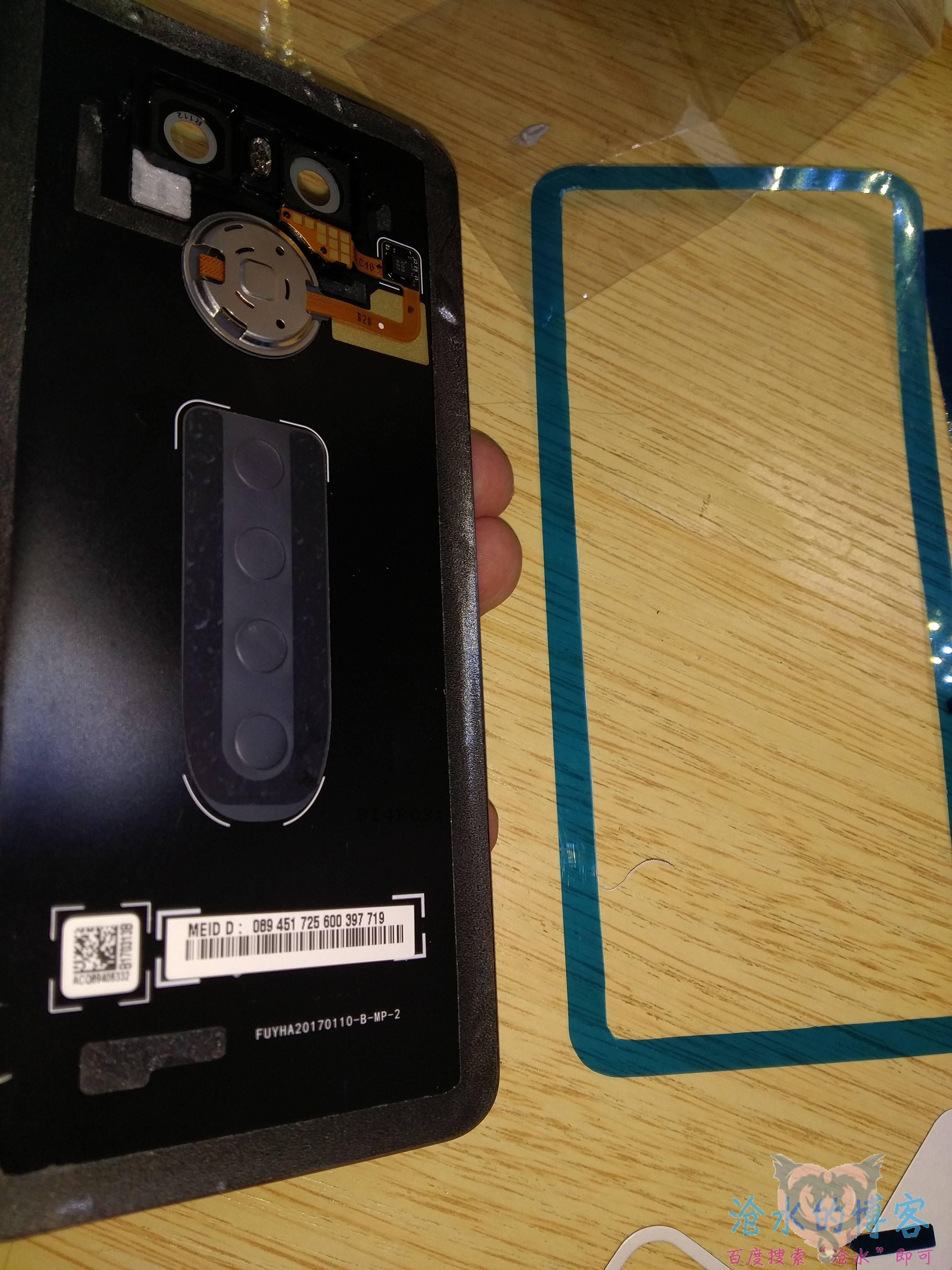 LG G6拆解换尾插充电口