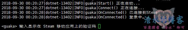 linux使用ASF云挂卡(挂游戏时长)