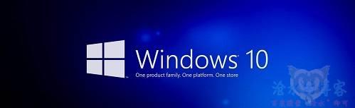 下载官方Windows10镜像方法